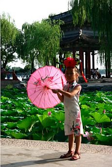 Chiny plac letni